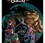 دانلود کمیک فارسی Batman: Rise Of Batmen